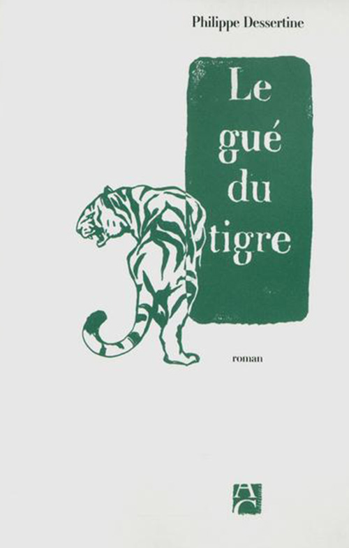 gue-du-tigre